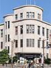Kagoshima Prefectural Museum 鹿児島県立博物館(旧県立図書館)