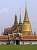 Wat Phrakeo ワット・プラケーオ