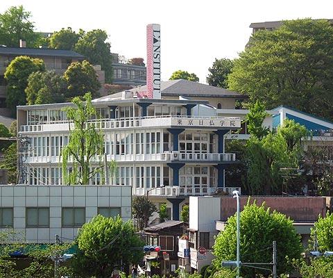 建築マップ 東京都 東京日仏学院